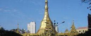 กรุงย่างกุ้ง พม่า
